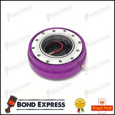 Purple – Quick Release Steering Wheel Hub Boss Adapter Kit – Snap off. UK STOCK!